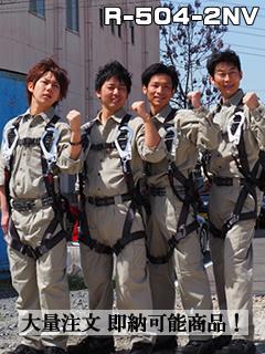 藤井電工 R-504-2NV       Mサイズ