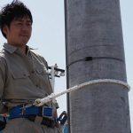柱上用作業用安全帯の正しい使い方と取り扱い方