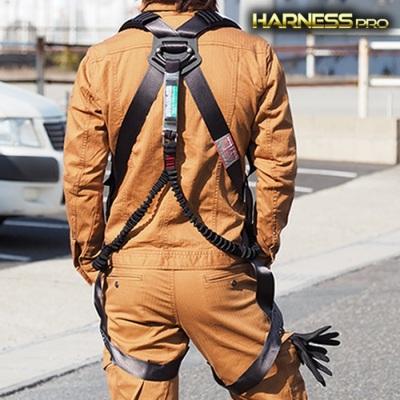 フルハーネス Wランヤード付 N-05W Mサイズ 反射肩パット付(10個入り)