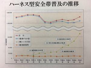 %e3%83%95%e3%82%a1%e3%82%a4%e3%83%ab_000-37